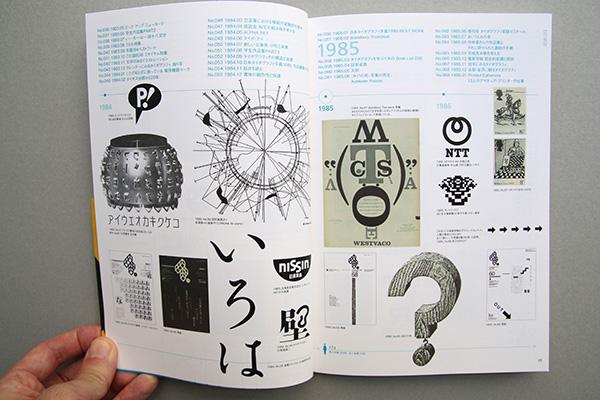 typographicsti273