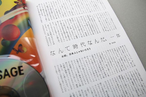 message9