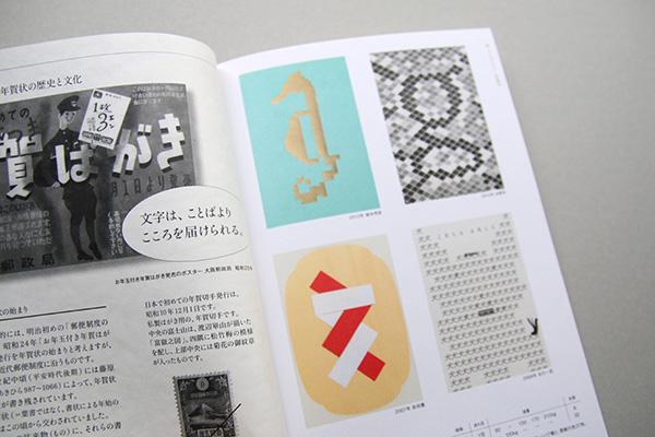 typographicsti274