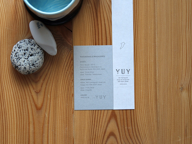 YUYBOOKS shop card