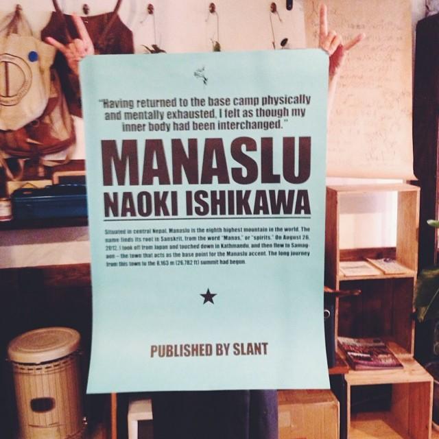MANASLU!!写真集ご購入いただいた方、先着でポスターついてますよ!