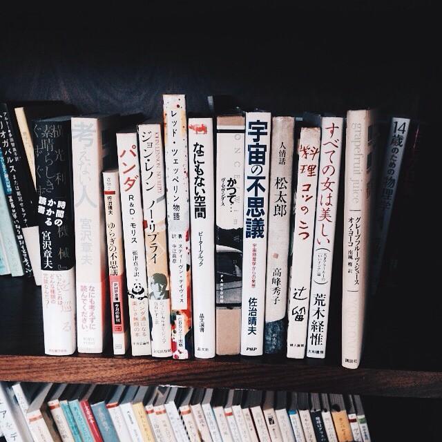 iroiroschoolのチラシ配りでの戦利品。京都の本屋ってホントおもしろい。