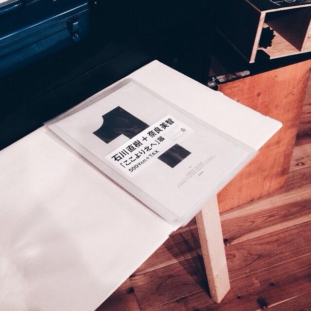 slantよりタブロイド紙「1」が届きました。特集は美術家・奈良美智と写真家・石川直樹のサハリンの旅の記録。