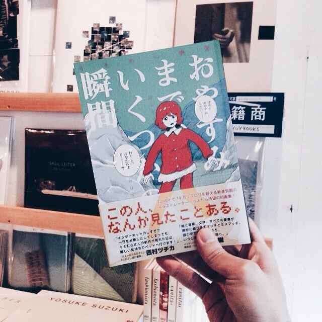 京都のみなさんーうえむら画集が届きましたよー