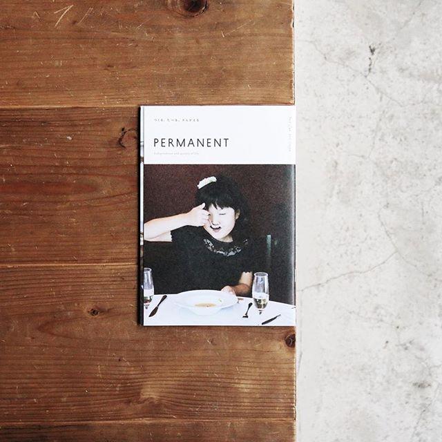 季刊誌PERMANENT/七号入荷しました。子どもカフェがかわいいです。