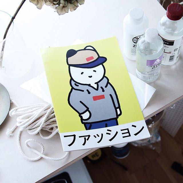 とんぼ先生 / ファッション東京での個展「とうきょうとっきょとんぼせんせい」で発表したファッションシリーズをまとめた冊子です。オシャオシャです