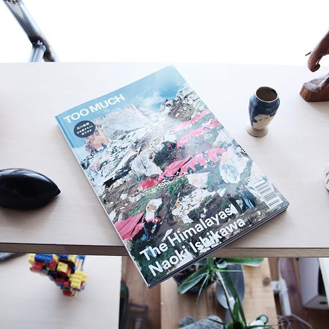写真家・石川直樹さんの過去5年に渡るヒマラヤへの軌跡を1冊にまとめたTOO MUCH Magazine「The Himalayas Naoki Ishikawa」号k2での写真がたくさん掲載されています。