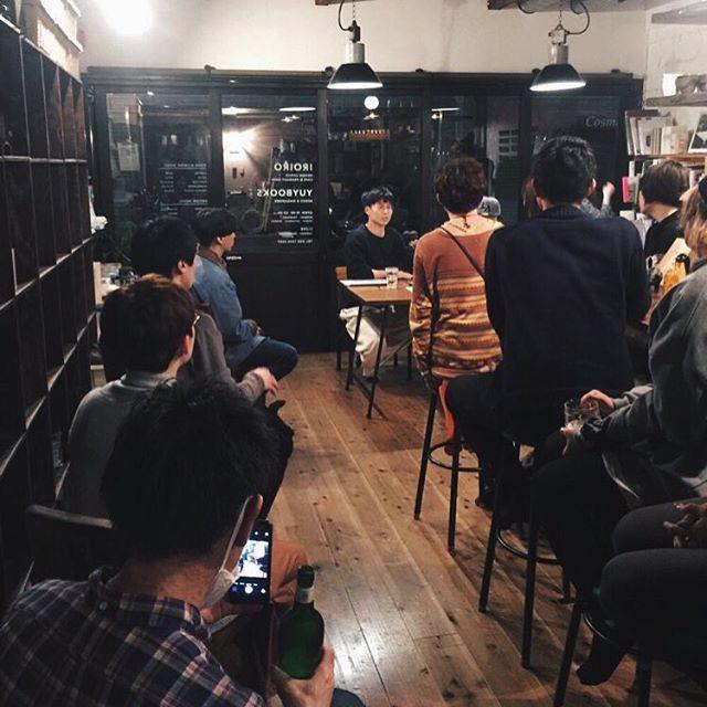 昨日の飯沼珠実さんのトークイベントは大盛況でした!お越しいただいたみなさま、ありがとうございましたー