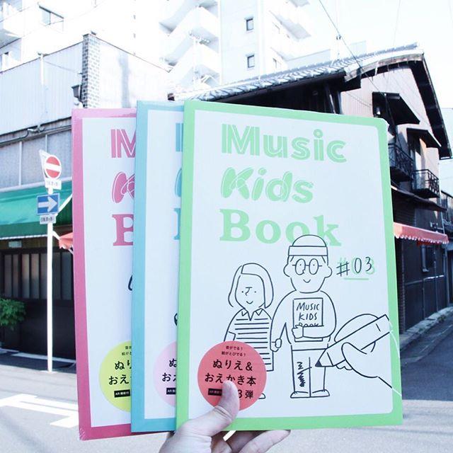 music kids book #1 ~ #3までそろってます。音が出る!絵がとびでる!