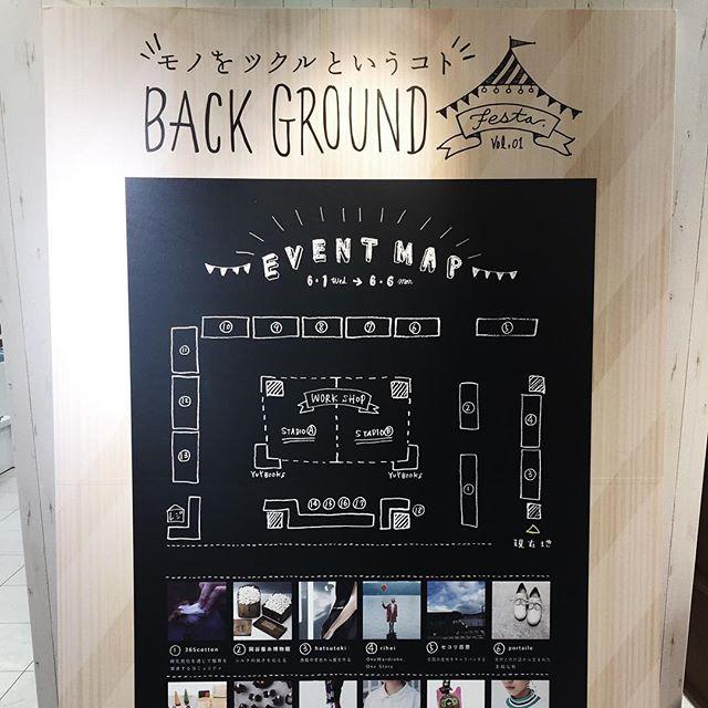 [ event ]本日より6/6(月)まで阪神梅田本店8F催場にて開催される『BACK GRAOUND Festa vol.1ーモノをツクルというコトー』に出店しています。YUYBOOKSでは「モノをつくる」をテーマに古書を選書しました。みなさまぜひ遊びにいらしてください! -<概要>『BACK GRAOUND Festa vol.1ーモノをツクルというコトー』会場:阪神梅田本店 8階催場6月1日(水)〜6日(月)時間:10時〜20時<最終日は午後6時まで> -▽詳細はこちらからhttps://www.facebook.com/events/1764335500452883/
