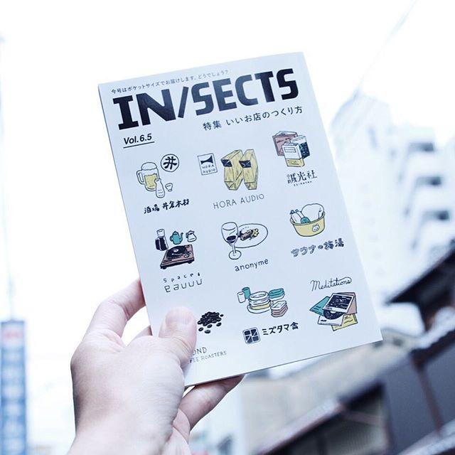 """N/SECTS Vol.6.5大阪発ローカル・カルチャーマガジン特集 """" いいお店のつくり方 """"あの店もこの店も。関西はいいお店が多いですね。"""