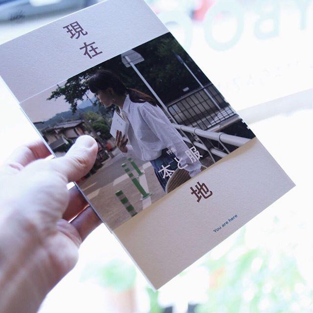 現在地 vol.1創刊号の特集は本と服。京都精華大学ポピュラーカルチャー学部ファッションコースの授業で制作された小冊子。企画から編集、販売まで学生が中心となり制作されています。YUYBOOKS もインタビューしてもらいました。内容もデザインもクオリティの高い一冊です。